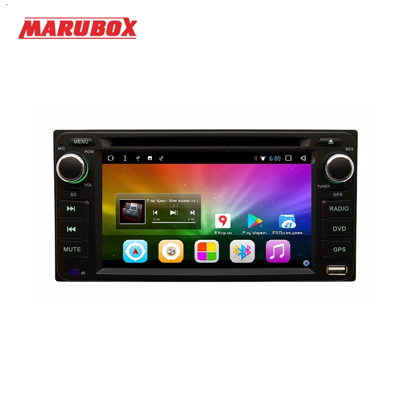 MARUBOX 6A100DT8 Android 8 1 2G RAM 32G ROM Car DVD Player for Toyota Hilux Fortuner
