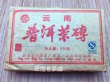 Entrega gratuita de 15 Años de edad, Chen Xiang, Promotora de La Salud Herbal Tea cuidado de la salud que adelgaza Té negro belleza té de puerh