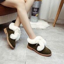 Женские ботильоны осень-зима Новый Модные зимние ботинки на меху для девочек Женская обувь для работы Фир шопинг