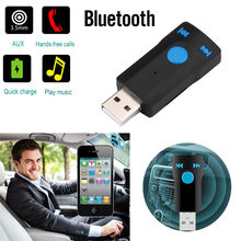kongyide Bluetooth Receiver Transmitter Wireless Bluetooth Car Kit AUX Audio USB Bluetooth Receiver Adapter MP3 5V Black m7(China)