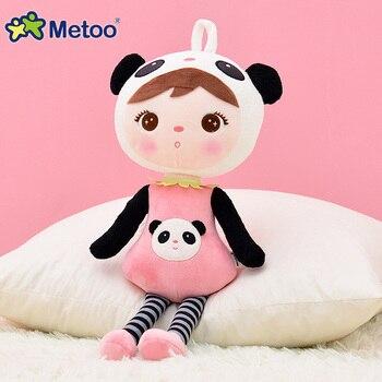 45 cm קטיפה מתוק חמוד יפה ממולא תינוק לנערות יום הולדת מתנה לחג המולד חמוד ילדה קפל תינוק בובה metoo בובה