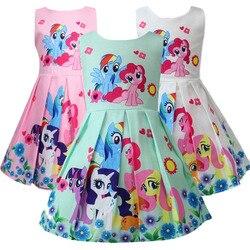 Новинка 2019 года; сезон весна-лето; Платье с принтом «My Princess» для девочек; платье для дня рождения с радужным пони; Vestidos; одежда с цветочным при...