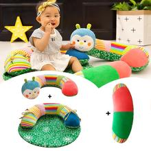 New Cartoon Baby Learning Sitting Chair Infant Safe Baby Seat Sofa Safety Protective Chair Caterpillar Plush Sofa Floor Crib