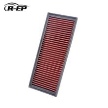 R-EP сменный воздушный фильтр для VOLKSWAGEN для VW GOLF 5 6 TOURAN TIGUAN SHARAN SCIROCCO PASSAT JETTA CC EOS 1K0129620 может очистить