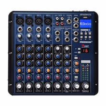 SMR8 録音 2 Bluetooth