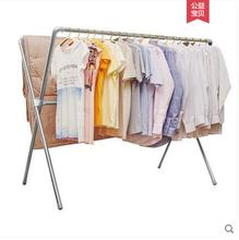 Stainless steel x - type clothes hanger floor folding double-rod retractable clothes hanger indoor balcony bask in the quilt clo