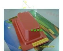 big rectangle one color pad printer pads