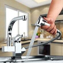 Полированный хром кран с двумя изливы кухня 360 Градусов поворотный смеситель кран нажмите твердых кухня chrome смесители на бортике