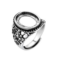 11*14.5MM Retro Punk Antique Silver Plated Inlaid Wax lynx Stone DIY Adjustable Ring Blank(China)