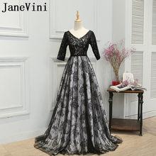 239a21cadd JaneVini koronki kwiatowy dla matki panny młodej suknie dubaj szata długa  dekolt w serek pół rękaw matka strój pana młodego lini.