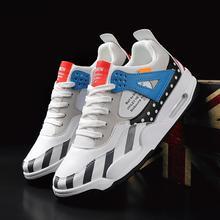 venta caliente Nike Air Force One Plataforma 48,99€ Envío