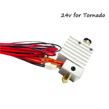For TEVO Tarantula For Tevo Tornado 1.75MM Extruder E3D Hotend with MK8 0.4mm Nozzle 12V 24V heater cartridge Thermistor(China)