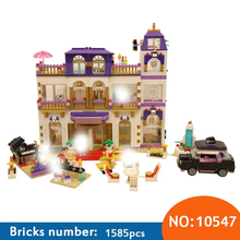 2017 AIBOULLY 10547 Girl Series Heart Lake City Hotel Girl Friends Building Blocks minis Bricks Toys Compatible 41101