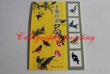 Chiński obraz książki sumi e jak narysować birdsTattoo Flash projekt odniesienia