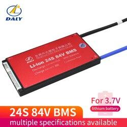 Daly bms impermeável 18650 bateria bms 24 s 25a 35a 45a 60a lili íon para bateria de lítio recarregável com mesmo porto