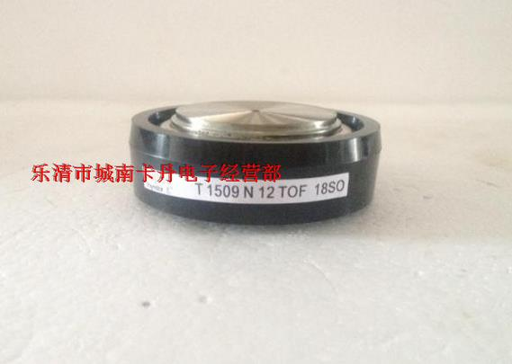 T1509N12TOF   100%New and original,  90 days warranty Professional module supply, welcomed the consultationT1509N12TOF   100%New and original,  90 days warranty Professional module supply, welcomed the consultation