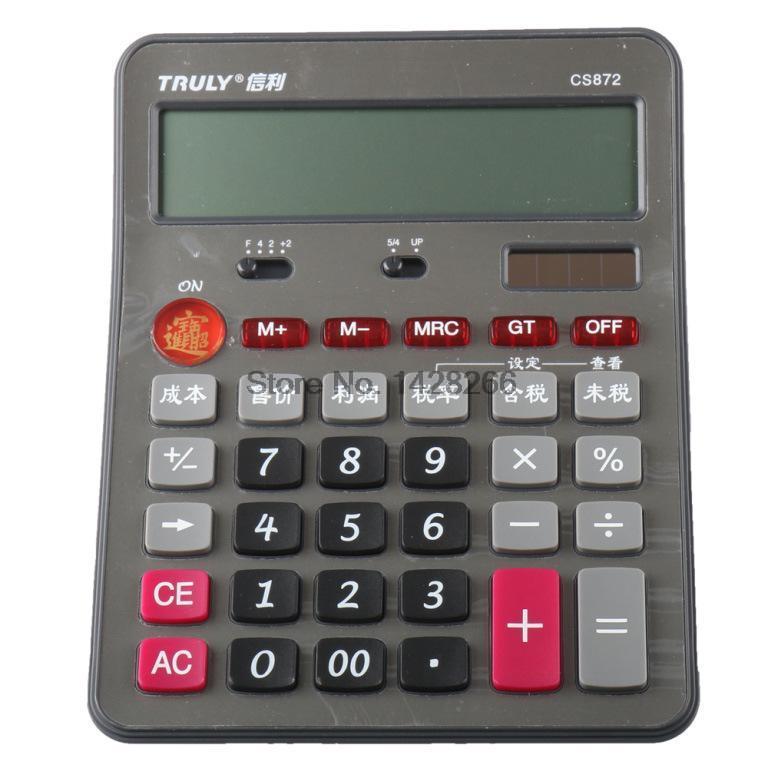 Truly CS872 tax financial font b Calculator b font