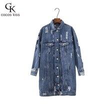 Новинка 2017 года красивые длинные джинсовые женские темно-синий куртки Полный старинные кнопка потертые свободные западный стиль женские джинсовые куртки