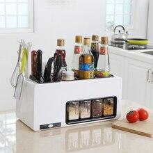 Multifunctional isonuclear allocytoplasmic shelf combination tool holder storage rack seasoning box spice jar set