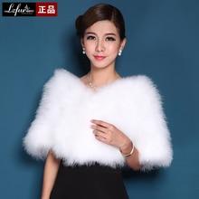 2015 ostracods fur shawl fur bride wedding wrap winter female formal dress outerwear small outside butt waistcoat