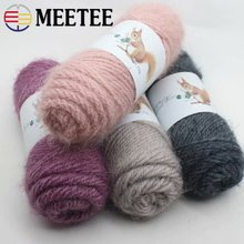 Meetee 3pcs Natural Soft Bright Silk Line Long Plush Mink Cashmere Yarn DIY Hand-knitted Hat Scarf In Thick Knitting Craft