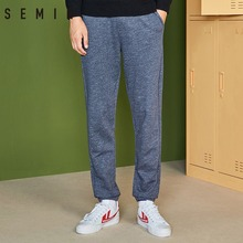 SEMIR pants for men joggers track 100% cotton pants loose Trousers ela