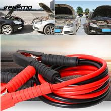 Vehemo with Clip Booster Cable Jumping Wire Starting Car Battery Cable Safe Power Line