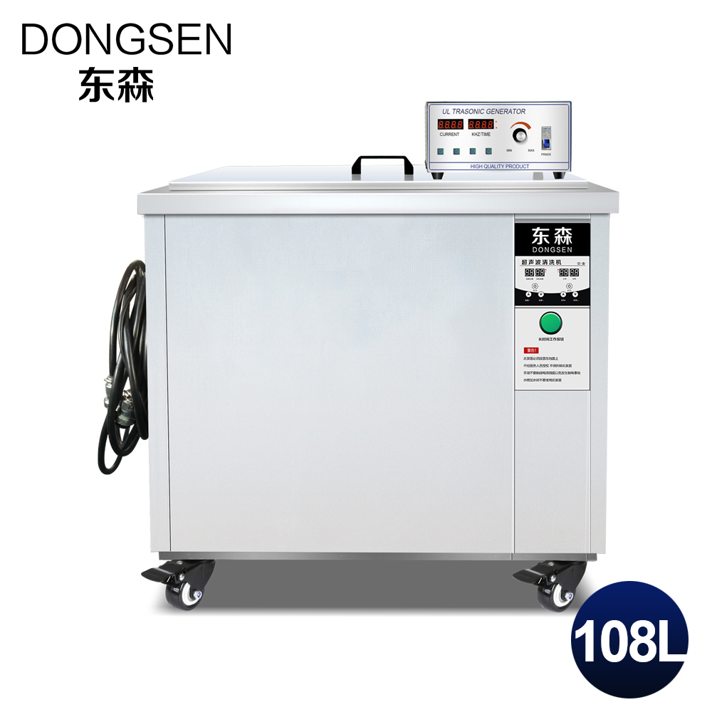 Industrial Ultrasonic Cleaner 108L PCB Board Engine Parts Oil Rust Degreaser Ultrasound Bath Power Adjustable Timer Heater Tank цена