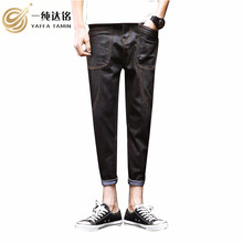Jeans Nine pants Men Denim Trousers male clothing Zipper Fly Mid Loose Pants men Jeans Softener 2017 Fashion Winter Jeans pants loose fit zipper fly mid waisted straight jeans