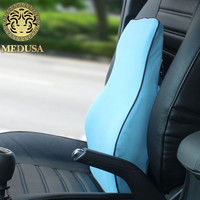 velvety slow rebound memory car backup cushions,brushed soft,blue/aqua/rose/purple/grey