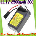 1pcs High Quality Upgrade Lipo Battery 11.1V 2500mah 20C for Parrot AR.Drone 2.0 Quadcopter Wholesale Drop freeship