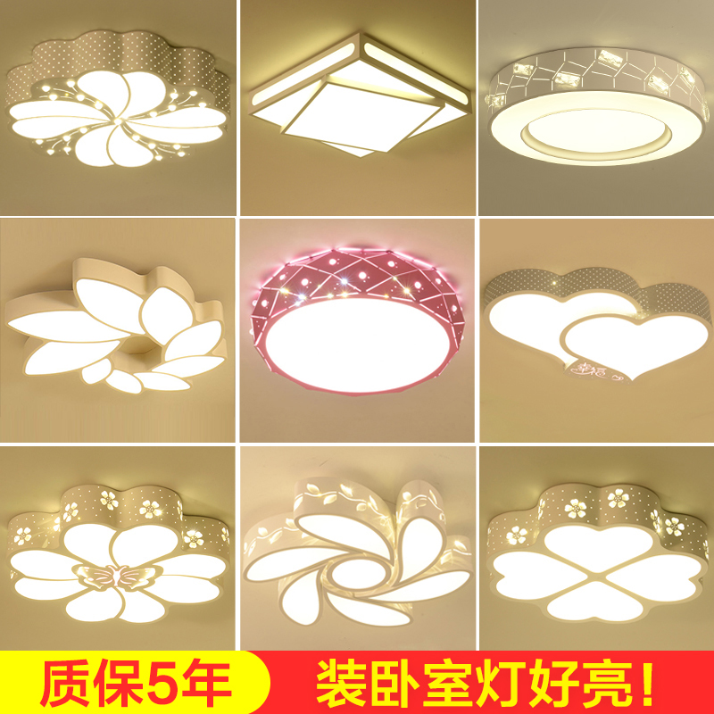 bedroom lamp dual-core led to absorb dome light, warm and romantic sitting room children room lights restaurant penis led suction dome light fashion cartoon study bedroom children s room lights