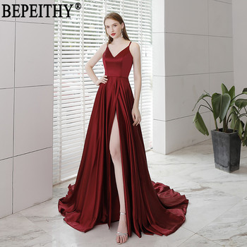 BEPEITHY Vestido De Festa New Design Sexy Slit Formal Dress Burgundy V Neck Long Evening Dresses Reflective Dress 2019
