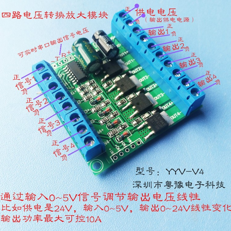 Voltage to Voltage Module Voltage/Current Amplifier 0~5v to 0~12V 0 to 20V Signal Amplification Personal Care Appliance Parts     -
