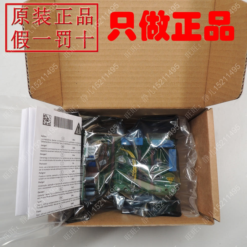 1PC NEW 6RA70 excitation board C98043-A7014-L2/6RY1703-0CA011PC NEW 6RA70 excitation board C98043-A7014-L2/6RY1703-0CA01