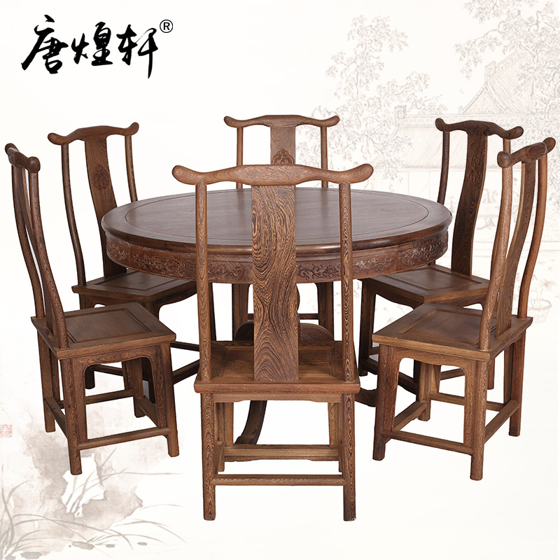 Mahogany Furniture Wooden Style Table Chair Wood Table Table Antique Log Table
