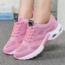 Tenis Mujer; теннисные туфли с воздушной подушкой; женские кроссовки с дышащей сеткой; нескользящие кроссовки; Уличная Повседневная Спортивная обувь; цвет розовый; легкая обувь