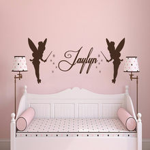 Custom Name Wall Sticekrs Vinyl Movable High Quality Little fairy Decals Personalized Tinkerbell Girls Special Designed W493