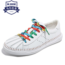 spring autumn Genuine Leather white shoes men casual Korean version trendy all-match cowhide breathable sneaker Leisure
