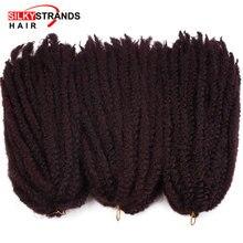 Шелковистые пряди Marley косички волосы вязанные крючком Омбре АФРО Синтетические косички волосы вязанные косички наращивание волос оптом