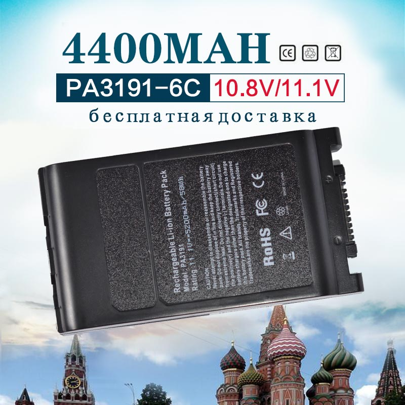 11,1 V 4400 m, batería para ordenador portátil, PA3191U PA3191U-4BRS PA3191U-5BRS PA3191U-5BAS para Toshiba Portege M200 M205 M400 M405 M700 M750-0S7