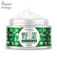 bioaqua skin care,face care face cream,day cream moisture Cream  vegetables essence Moisturizing Facial Self Tanners & Bronzers