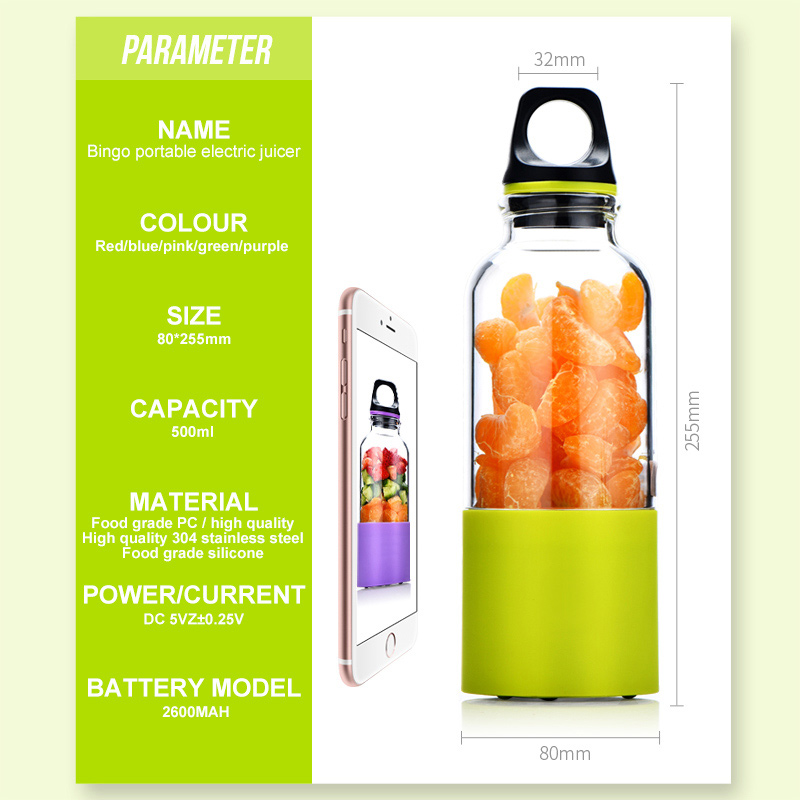 500ML Portable USB Rechargeable Personal Juicer Blender And Portable Electric Juicer Cup 4
