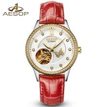 Lunry ЭЗОП смотреть женщин красный кожаный starp водонепроницаемый дата Автоматические механические наручные часы relogio женственной