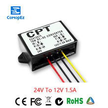 DC 24V to 12V Waterproof Power Converter 1.5A