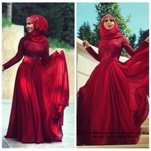 vestido de novia2016 New Lace long sleeve Muslim wedding dress my hijab Indian wedding gowns milan quality custom