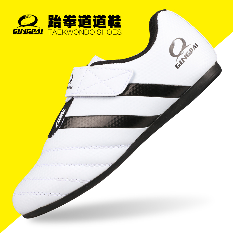 Wholesale Taekwondo Shoes Martial Arts Breathable Shoes Kung Fu Wu Shu KarateTraining Shoes Fitness Body Building Adult and Kids shoes real cowhide against the stench martial arts kung fu shoes figure end of antiskid beef tendon yin and yang page 2