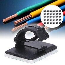 цена на 30pcs/bag Car Network Wire Cable Clip Self-adhesive Desk Organizer Management Cable Holder Plastic Mount Tie Clamp