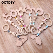 Baby Play Gym Nursing Cartoon Animal Wooden Teether Chew Beads Teething Wood Rattles Toys Teether Montessori let s make 3pcs wood baby play gym can chew beech baby teething beads silicone shower gift bed toys child teether baby rattles