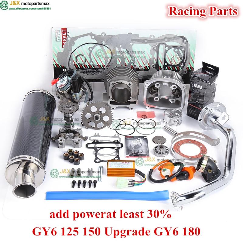 GY6 125 150 uprade GY6 180cc 4 тактный диаметр 58.5 мм цилиндр комплект Racing A14 распределительного карбюратор CDI катушки выхлопных газов